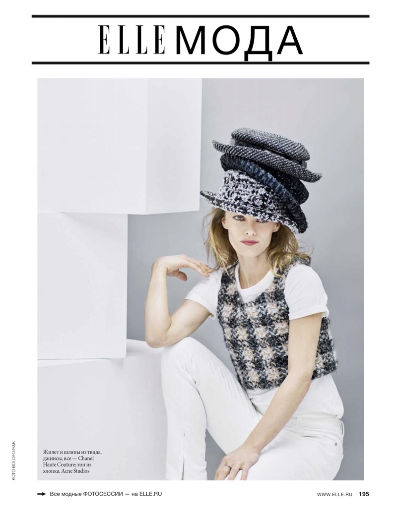 Actress Vanessa Paradis poses in Chanel Haute Couture look