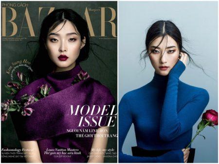 Sunghee Kim, Ji Hye Park Blossom for Harper's Bazaar Vietnam Cover Story