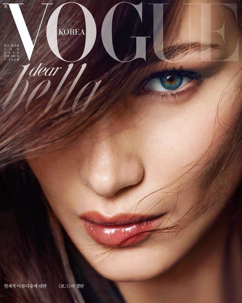 Bella Hadid on Vogue Korea January 2018 Cover