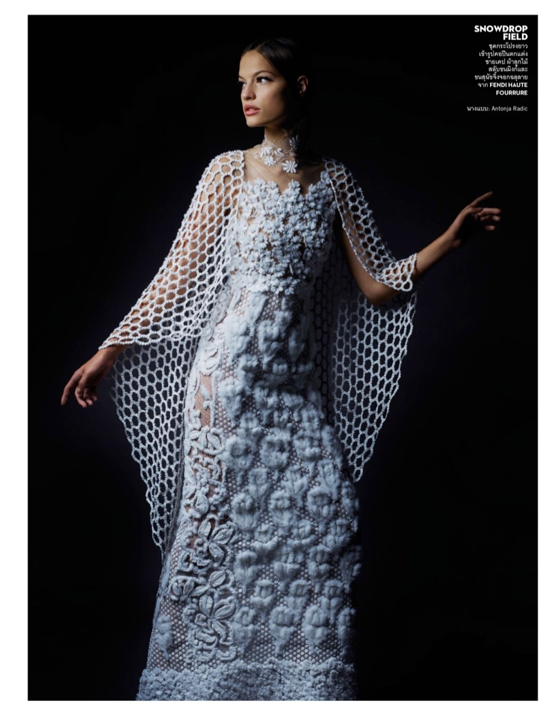Faretta Captivates in Fendi Haute Fourrure Designs for Vogue Thailand