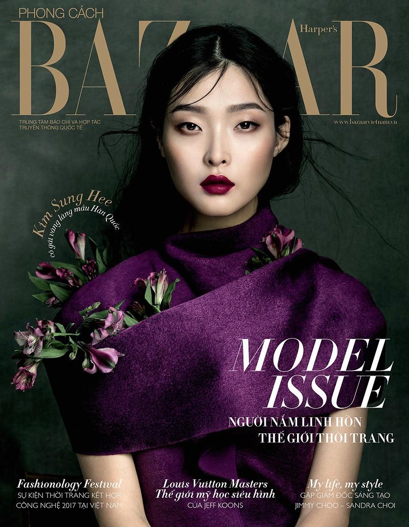 Sunghee Kim on Harper's Bazaar Vietnam November 2017 Cover. Photo: Jingna Zhang