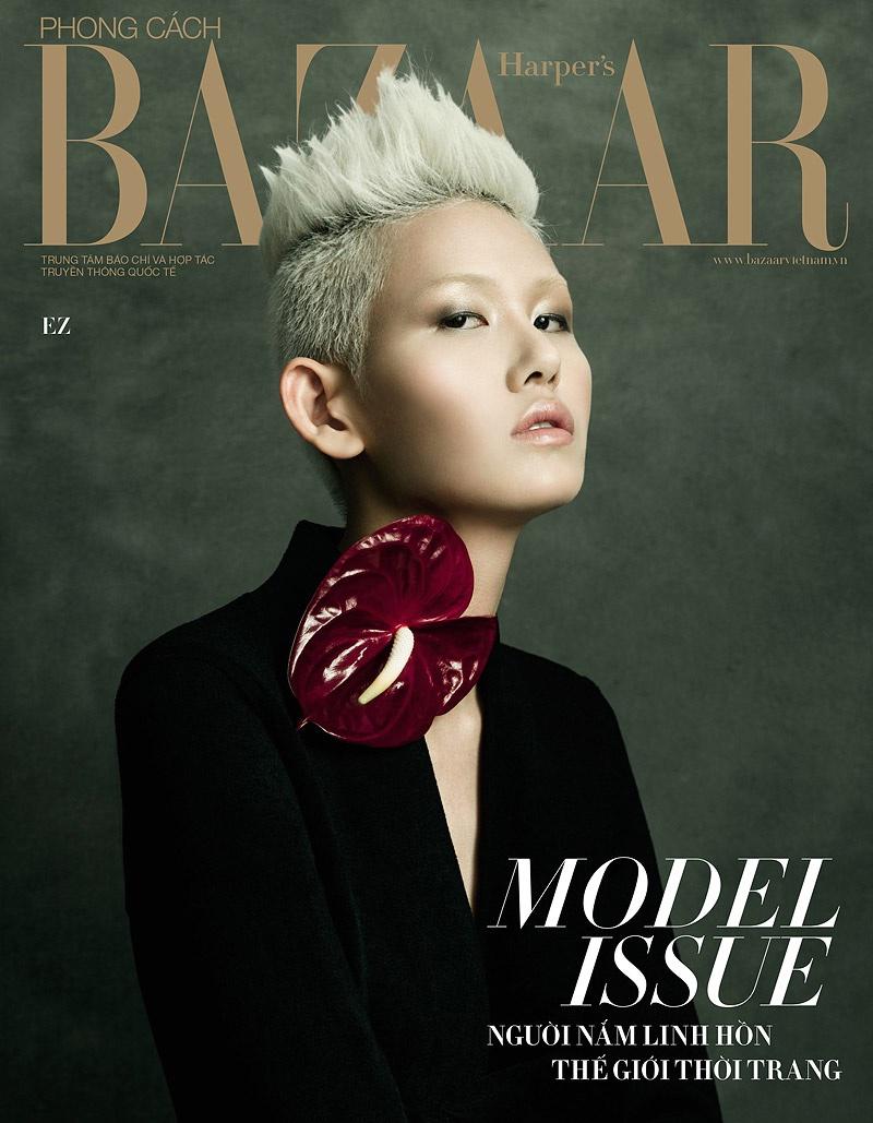 EZ on Harper's Bazaar Vietnam November 2017 Cover. Photo: Jingna Zhang