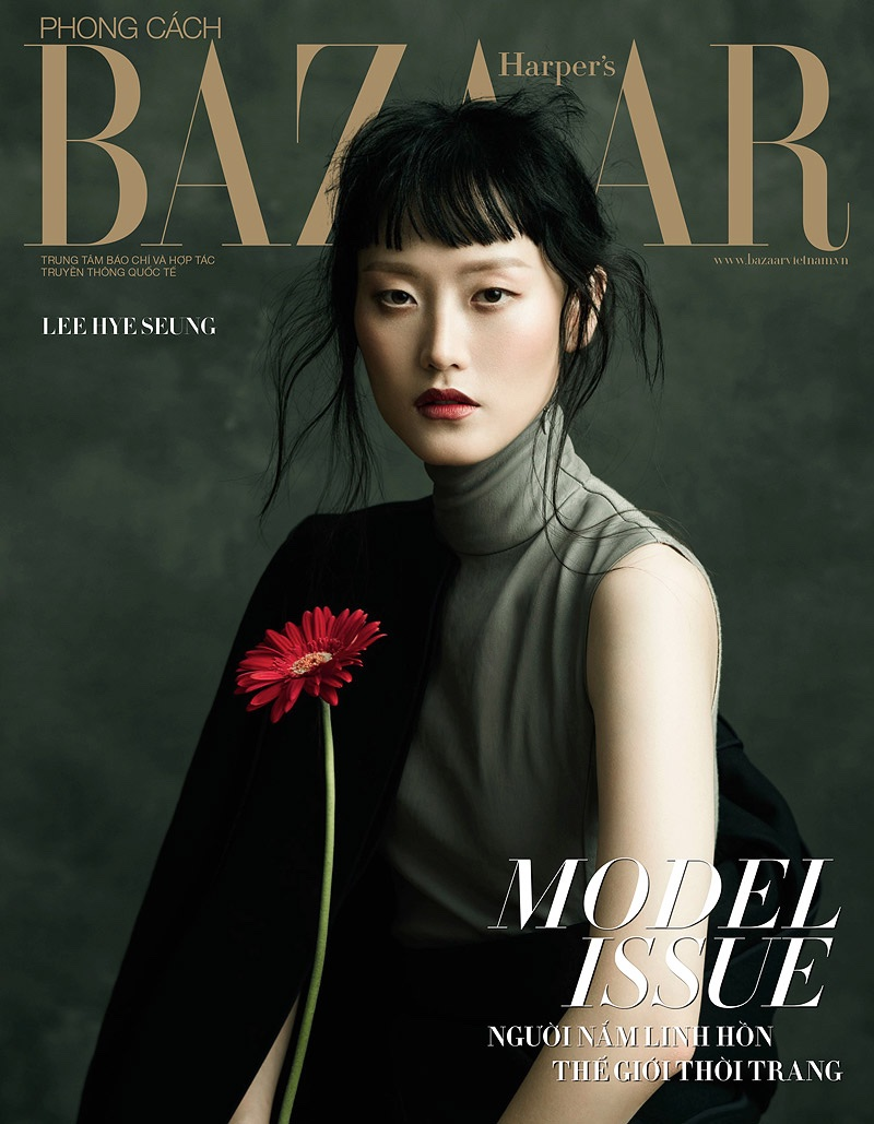 Hye Seung Lee on Harper's Bazaar Vietnam November 2017 Cover