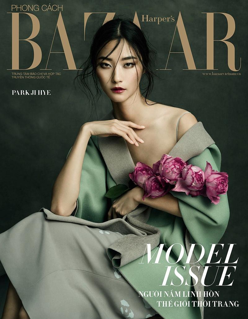 Ji Hye Park on Harper's Bazaar Vietnam November 2017 Cover