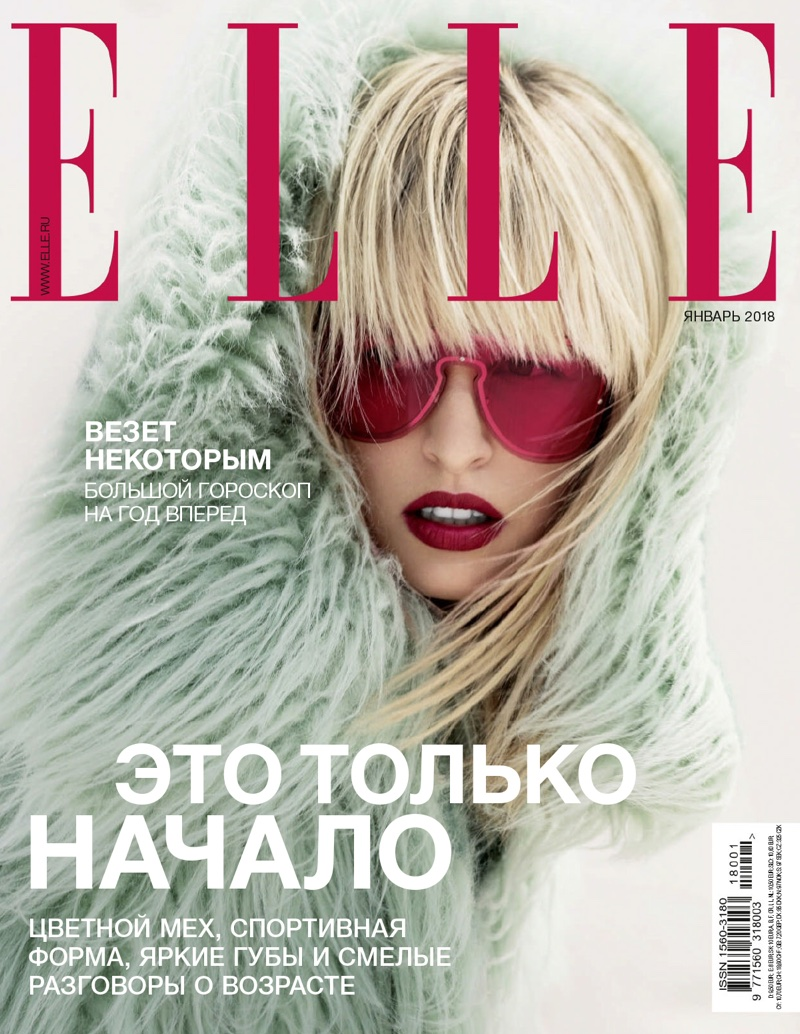Karolina Kurkova on ELLE Russia January 2018 Cover