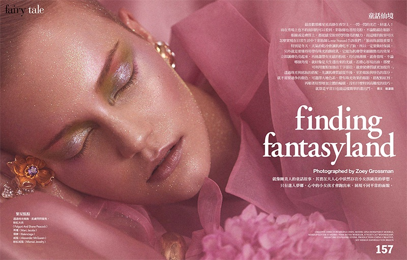 Lina Hoss Stuns in Pastel Beauty Looks for Vogue Taiwan