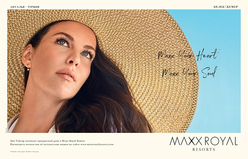 Actress Liv Tyler wears sunhat in Maxx Royal Resorts 2018 campaign