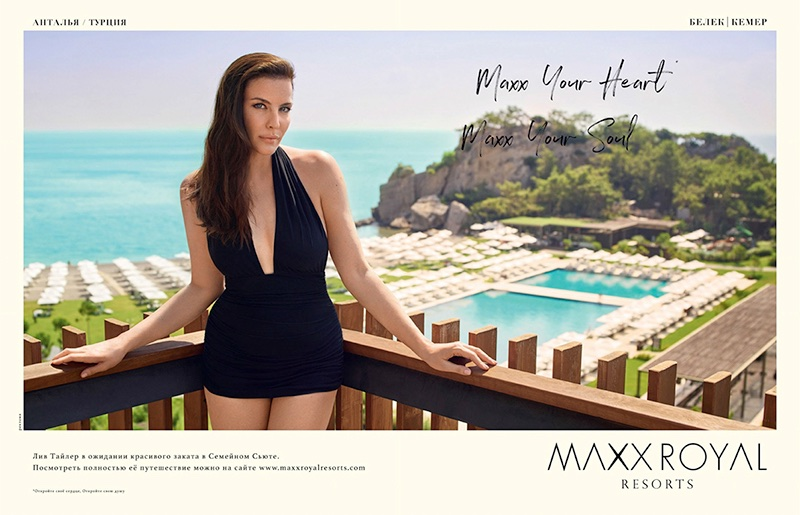 Maxx Royal Resorts taps Liv Tyler for 2018 campaign