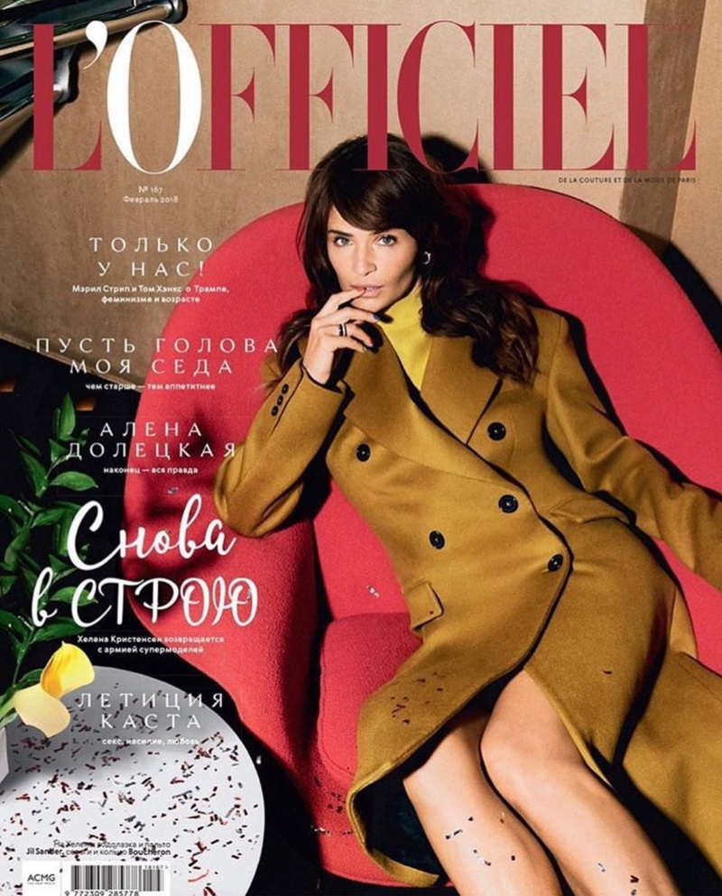 Helena Christensen Poses in Chic Looks for L'Officiel Russia