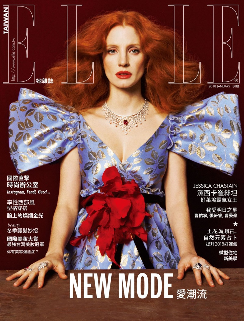 Jessica Chastain on ELLE Taiwan January 2018 Cover