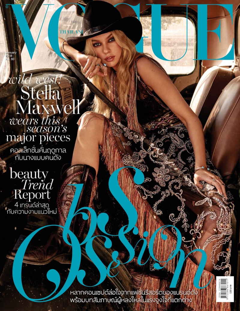 Stella Maxwell on Vogue Thailand January 2018 Cover