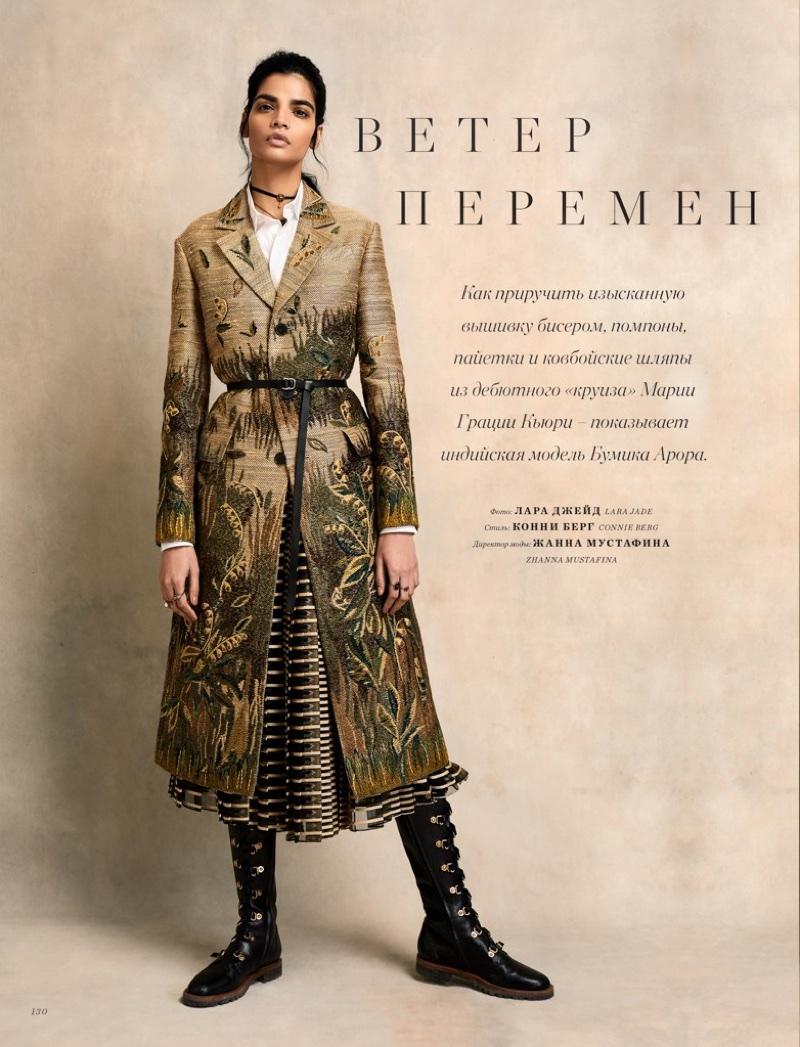 Bhumika Arora Models Dior's Resort Looks for Harper's Bazaar Kazakhstan