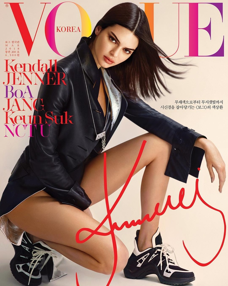 Kendall Jenner on Vogue Korea March 2018 Cover