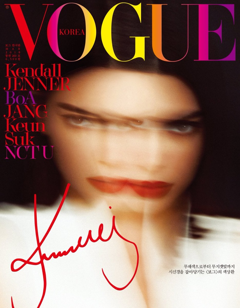 Kendall Jenner Wears Louis Vuitton's Spring Looks for Vogue Korea