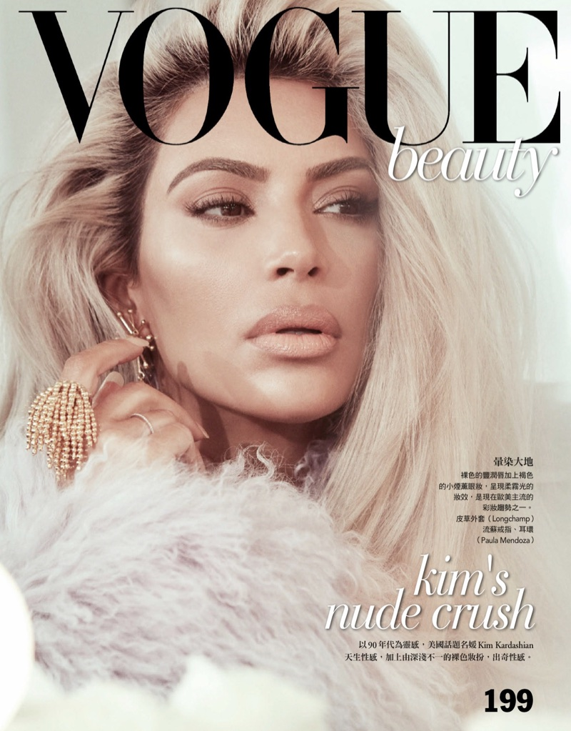 Kim Kardashian wears neutral makeup looks for Vogue Taiwan