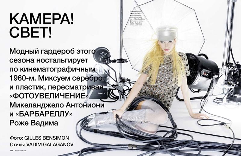 Diana Farkhullina Models Futuristic Metallics for ELLE Russia