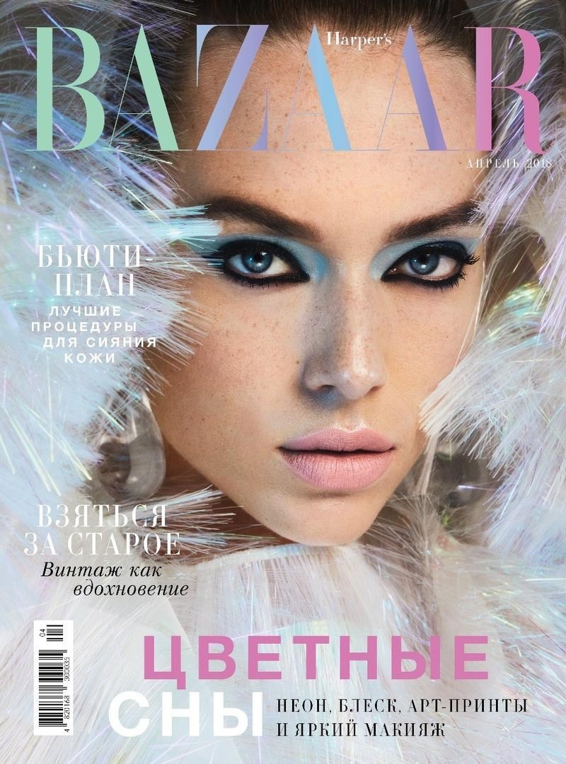 Hannah Ferguson Turns Up the Shine Factor for Harper's Bazaar Ukraine