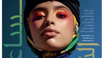 Khadijha Red Thunder Models Bold Eyeshadow for Vogue Arabia