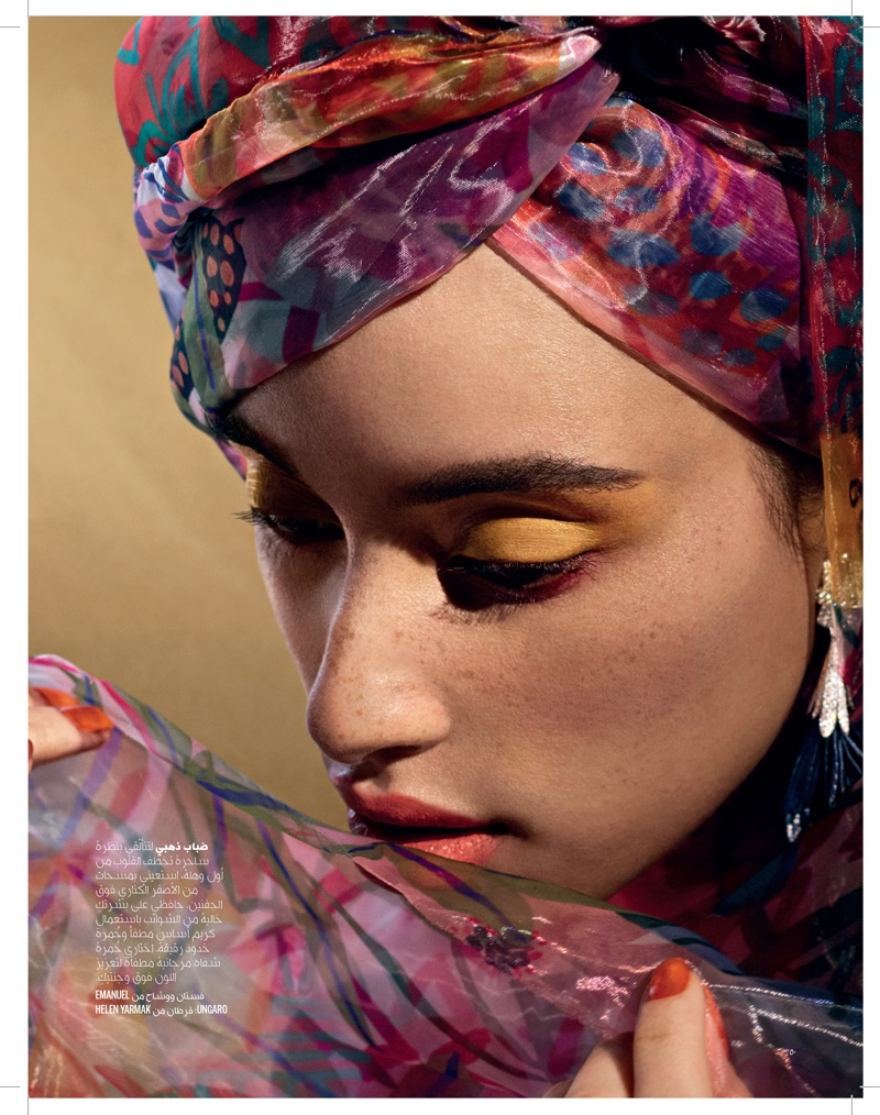Khadijha Red Thunder Models Bold Eyeshadow for Vogue Arabia