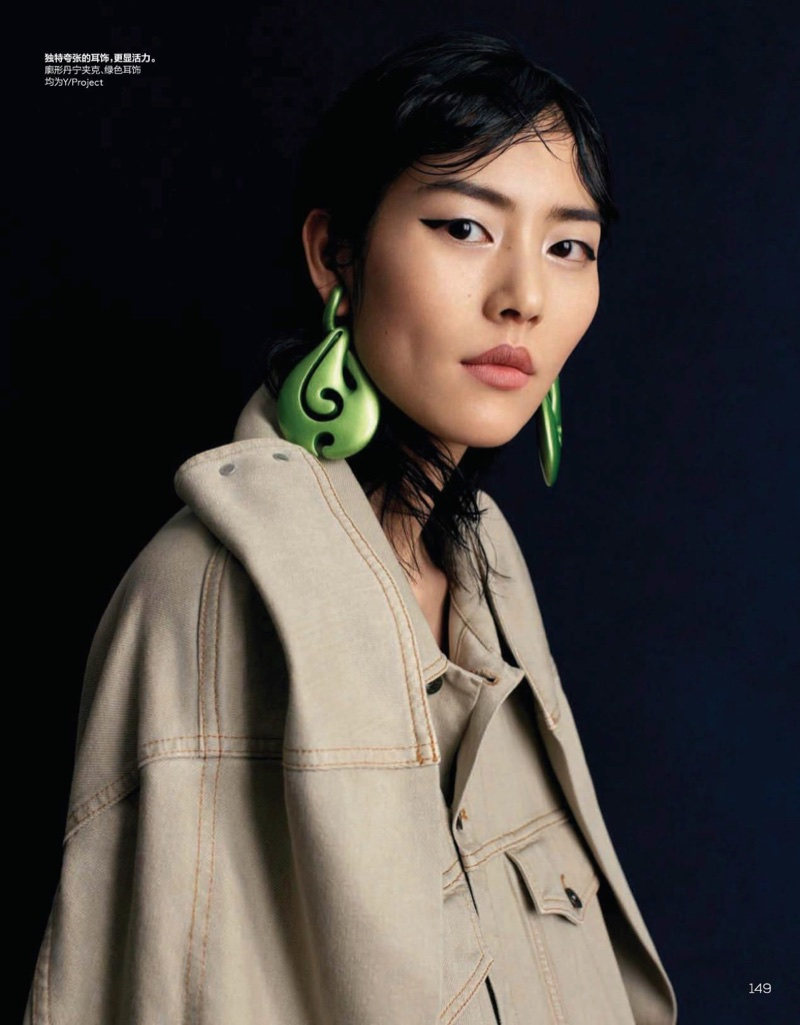 Liu Wen is in Full Bloom with Chic Style for Vogue China