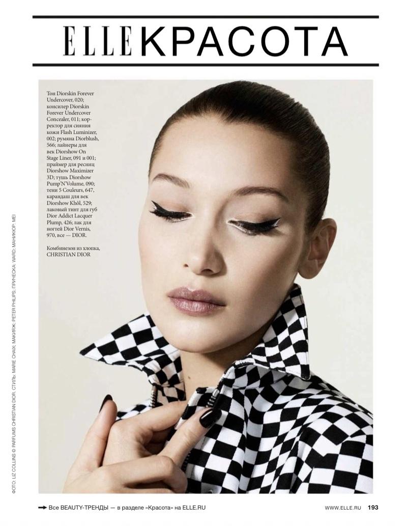 Bella Hadid Looks Elegant in Dior for ELLE Russia