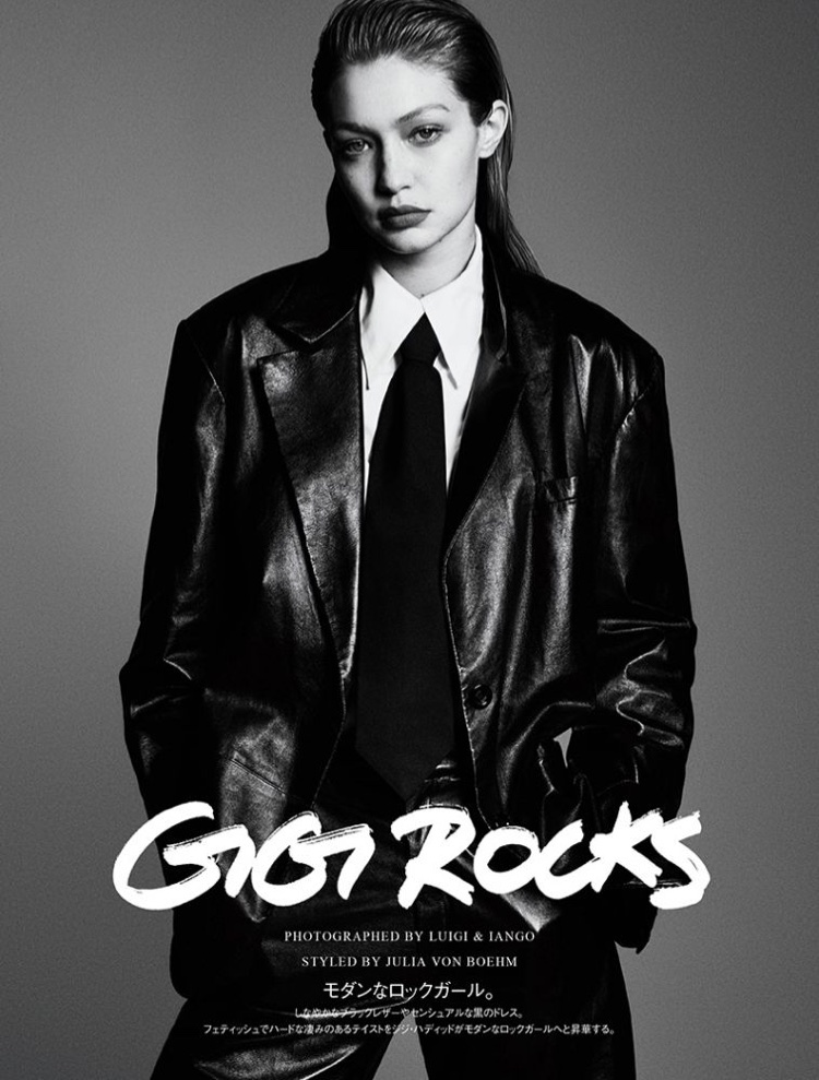 Gigi Hadid Stuns in Black & White for Vogue Japan