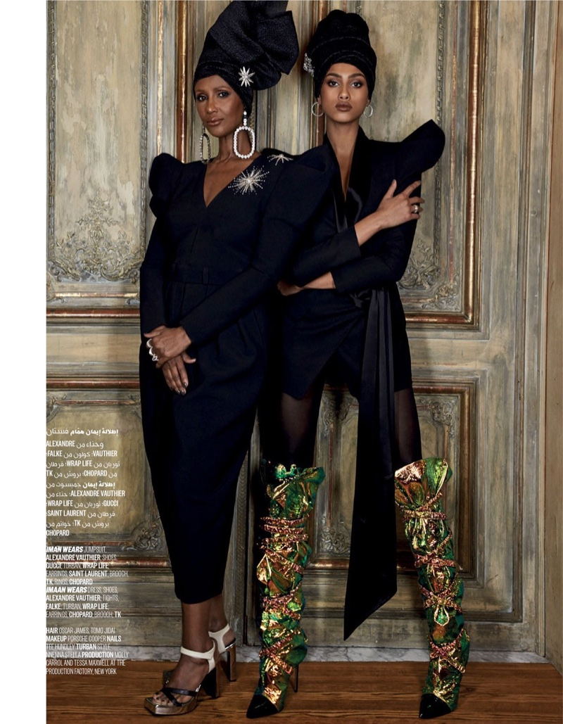 Iman & Imaan Hammam Join Forces for Vogue Arabia Cover Story