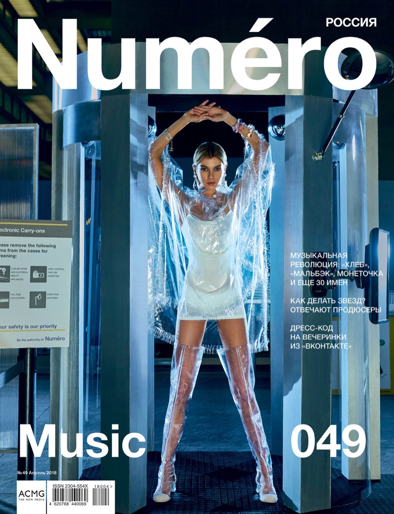 Stella Maxwell & Hannah Ferguson Are Digital Beauties for Numero Russia