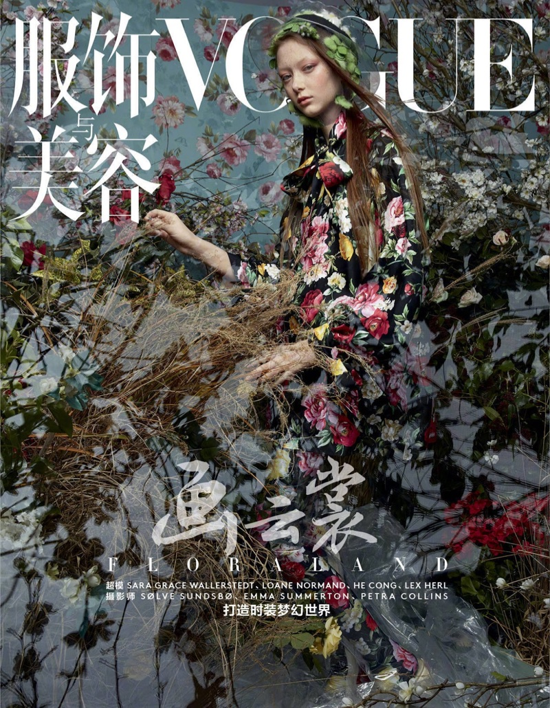 Sara Grace Wallerstedt Charms in Floral Fashions for Vogue China
