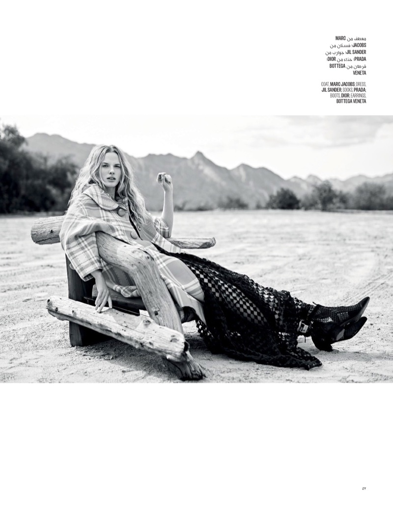 Anne Vyalitsyna Takes On Bold Prints for Vogue Arabia