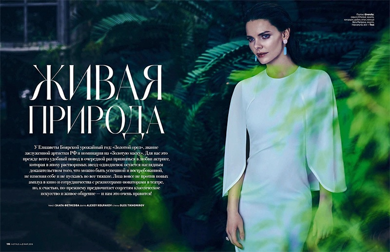 Actress Elizaveta Boyarskaya wears Givenchy dress with Tous jewelry