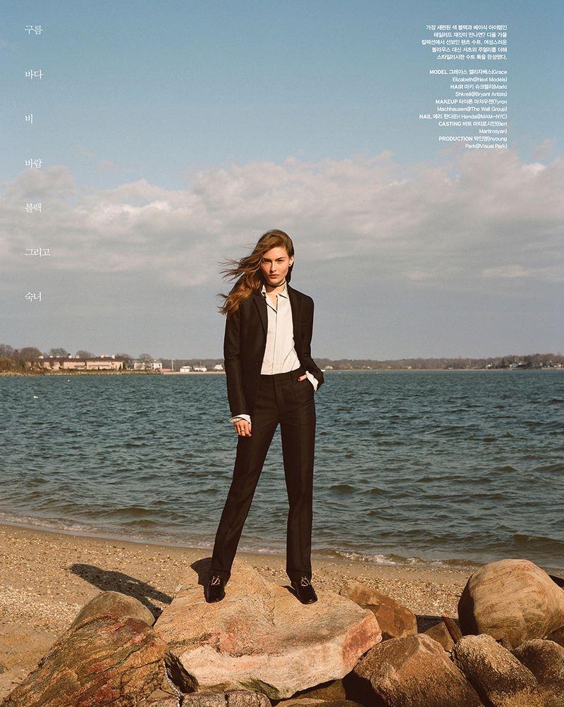 Grace Elizabeth Charms in Dior Looks for Vogue Korea