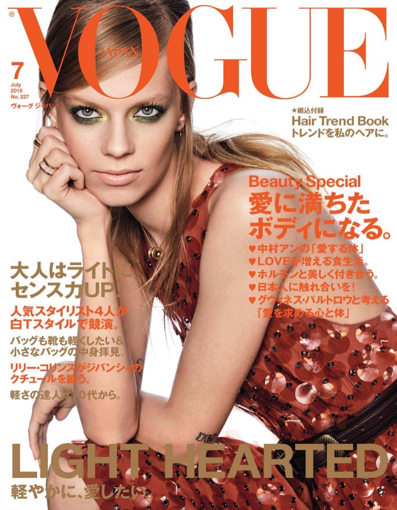 Lexi Boling is the Leader of the Fashion Pack for Vogue Japan