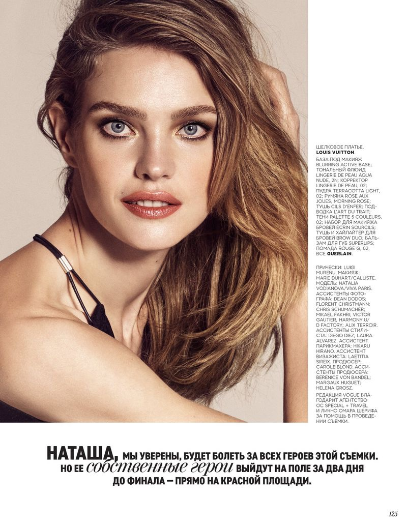 Natalia Vodianova Joins Footballers in Louis Vuitton for Vogue Russia
