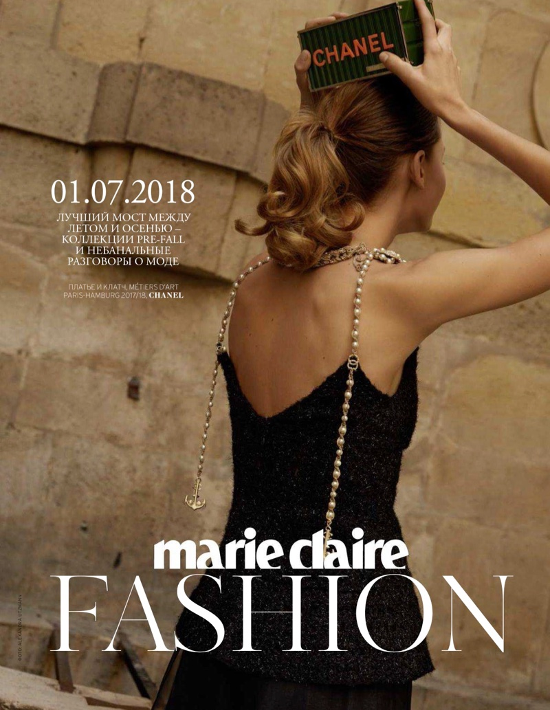 Elodie Christ Looks Chic in Chanel for Marie Claire Russia