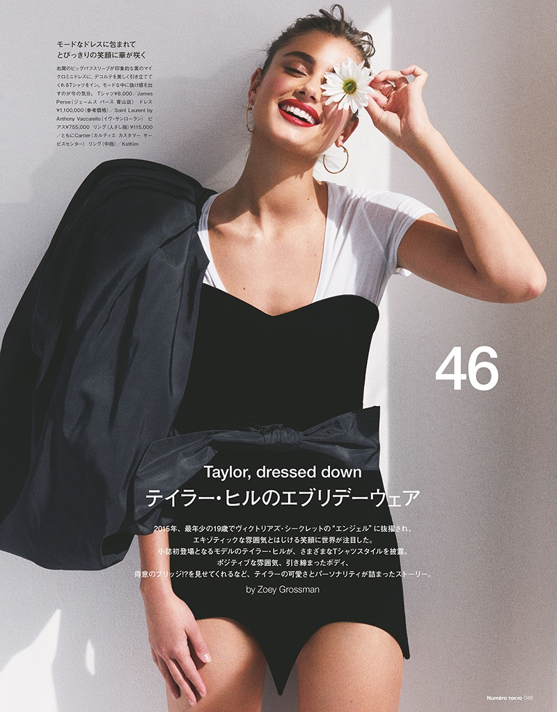 Taylor Hill Models Casual Cool Styles for Numero Tokyo