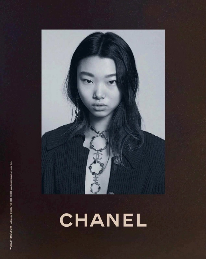 Yoon Young Bae fronts Chanel fall-winter 2018 campaign
