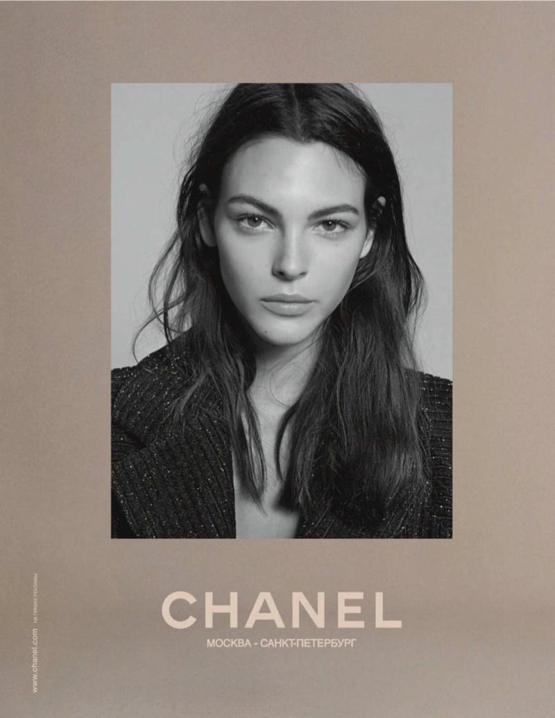 Model Vittoria Ceretti appears in Chanel fall-winter 2018 campaign