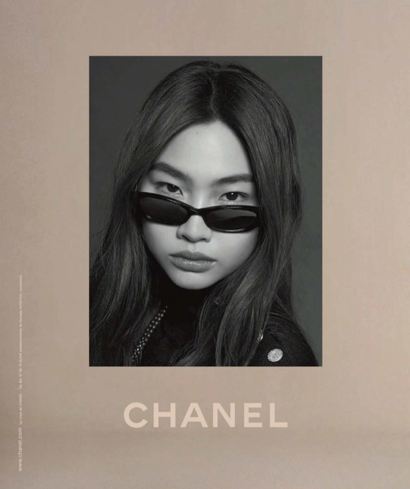 Hoyeon Jung stars in Chanel fall-winter 2018 campaign