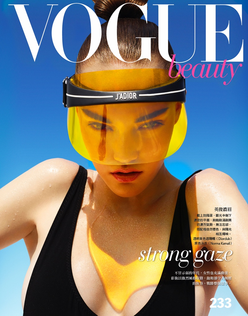 Jessica Whitlow Gets Physical in Vogue Taiwan