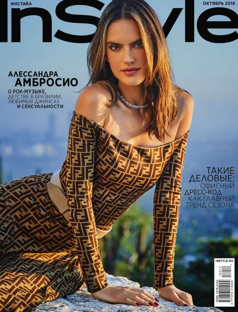 Alessandra Ambrosio on InStyle Russia October 2018 Cover