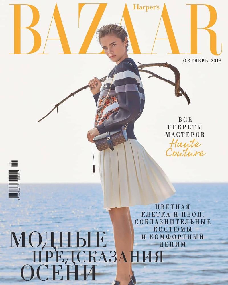 Jena Goldsack Wears Outdoor Styles for Harper's Bazaar Ukraine