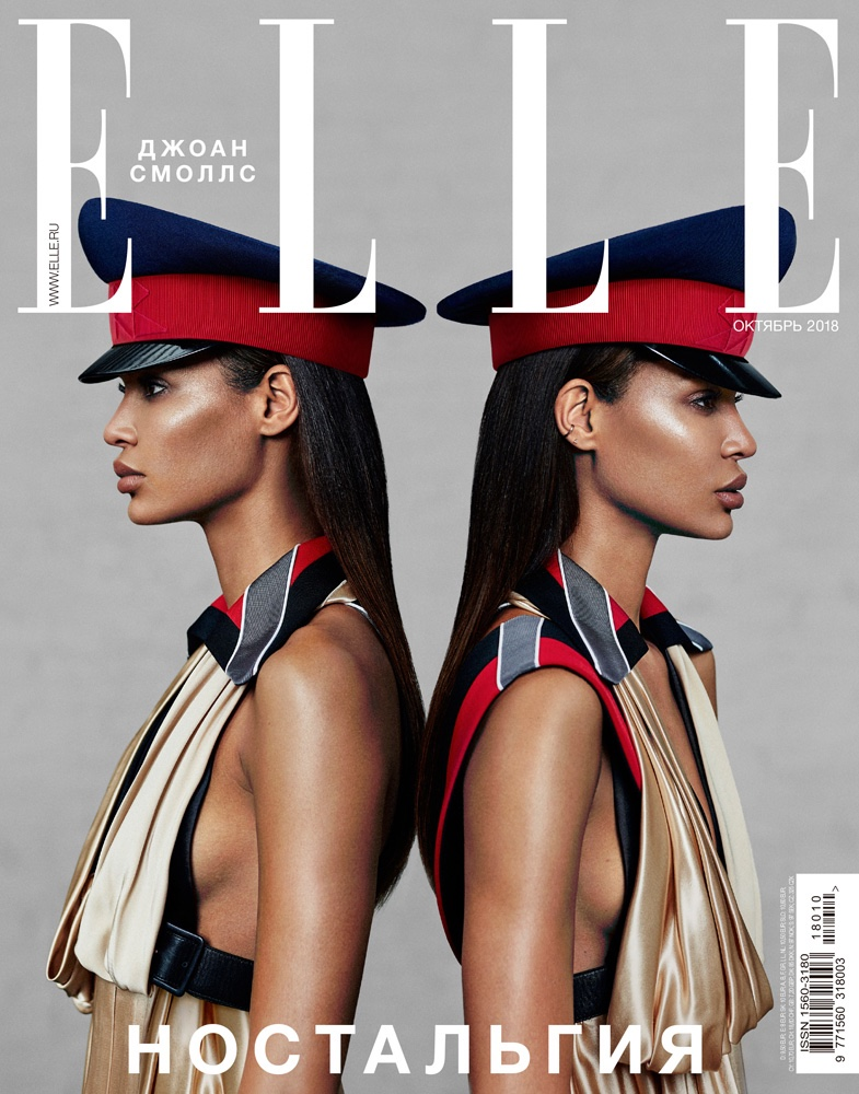 Joan Smalls Poses in Sleek Styles for ELLE Russia