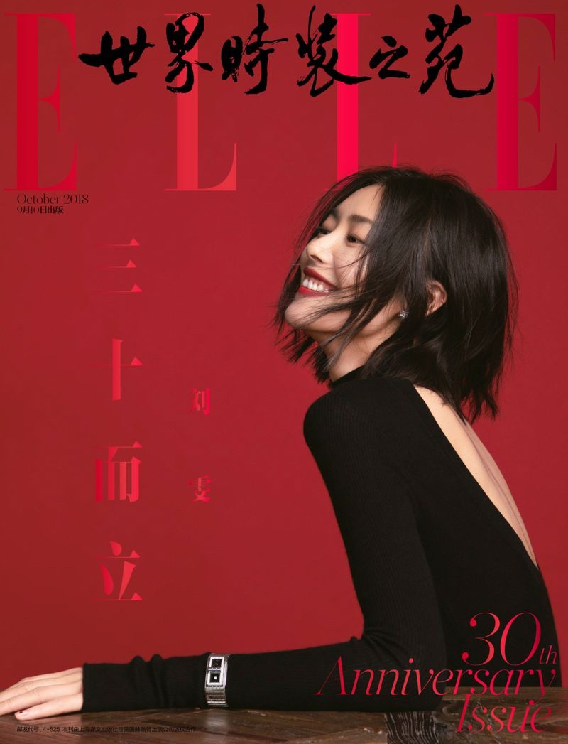Liu Wen Models Autumn Styles for ELLE China Cover Story