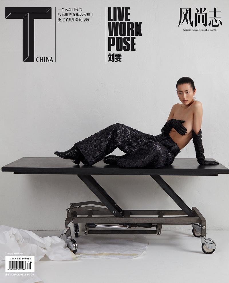Liu Wen Wears Autumn Looks for T Magazine China
