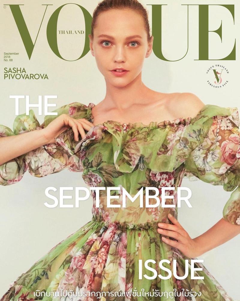 Sasha Pivovarova Sports Short Hair for Vogue Thailand