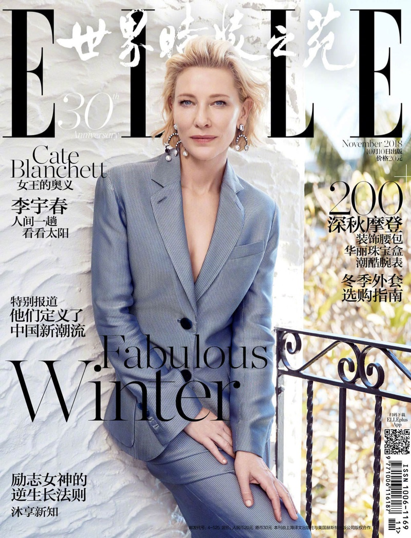 Cate Blanchett on ELLE China November 2018 Cover