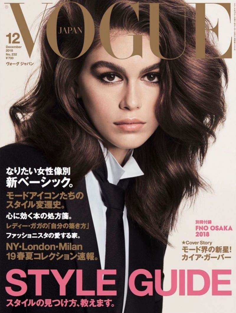 Kaia Gerber on Vogue Japan December 2018 Cover
