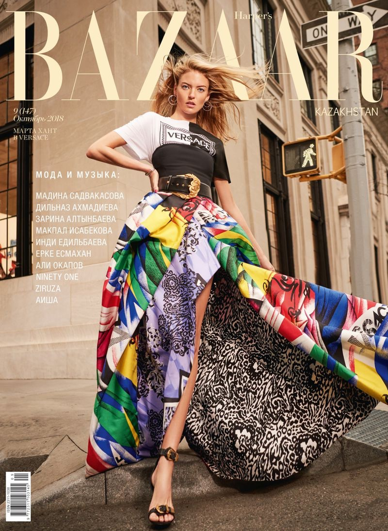 Martha Hunt Takes On Street Style for Harper's Bazaar Kazakhstan