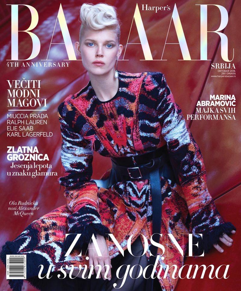 Ola Rudnicka Models Haute Couture for Harper's Bazaar Serbia